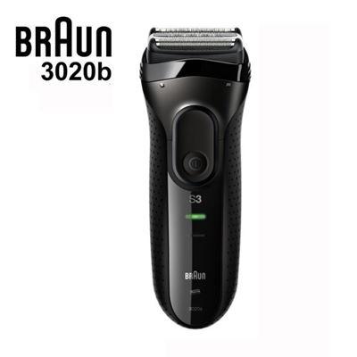 BRAUN新三鋒系列電鬍刀BLACK(3020S)贈旅行盒