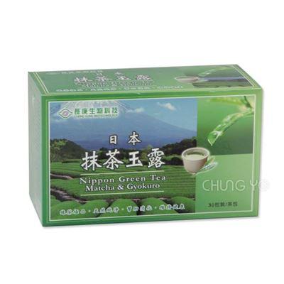 日本抹茶玉露