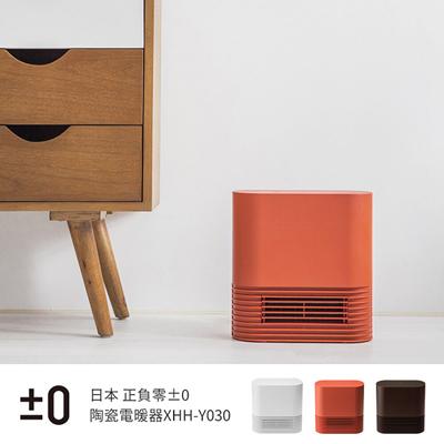 電暖器(XHH-Y030)-怡眾國際