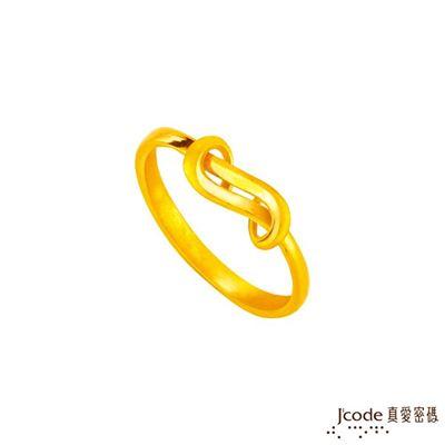 互利互助黃金戒指