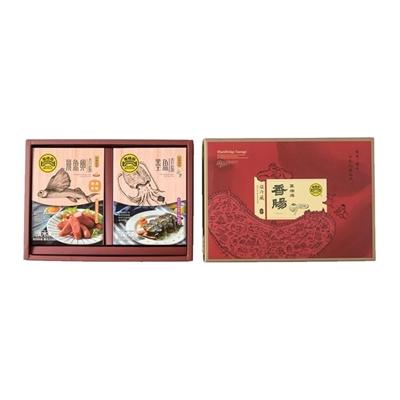 海鮮香腸禮盒(飛魚卵+墨魚)X3盒組