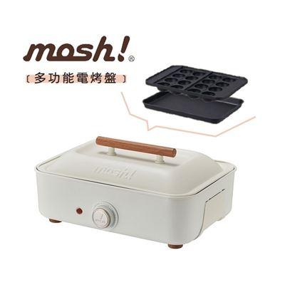多功能電烤盤 M-HP1 IV