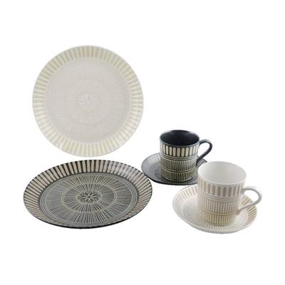 莎莎莉朵系列杯皿三件組