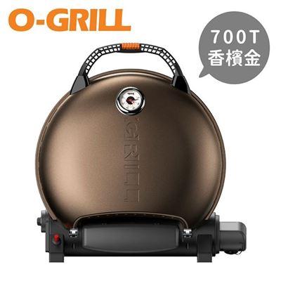 O-GRILL可攜式烤肉爐包套組(700T)