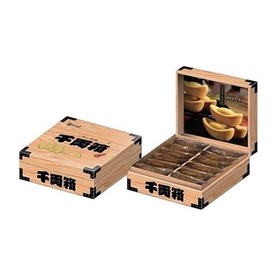招財進寶千兩箱x2盒