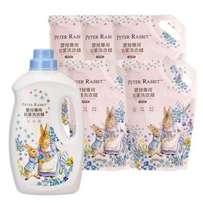 比得兔嬰兒專用抗菌洗衣精(一瓶+5包)