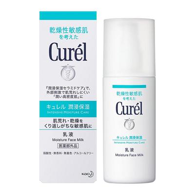 Curel珂潤潤浸保濕乳液X3件組