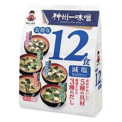 味噌湯 買1送1