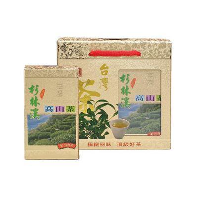 杉林溪高山茶150g 買1送1