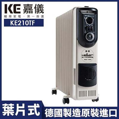 十片葉片式電暖爐(KE210TF)