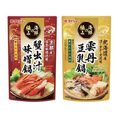 3種貝類海鮮/西京味增/螃蟹味增/北海道雲丹豆乳火鍋湯底