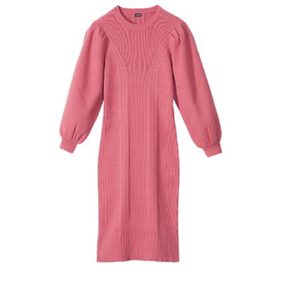 混紡螺紋連衣裙