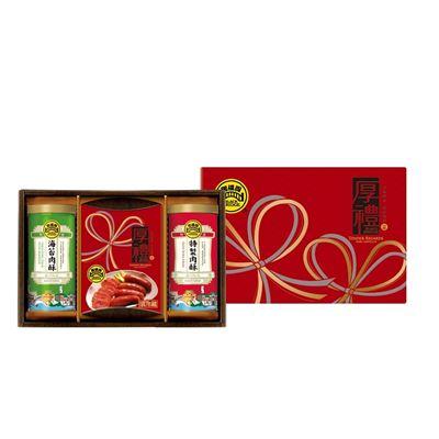 厚禮敦情禮盒A(原味香腸+海苔肉酥罐+肉酥罐)X2盒