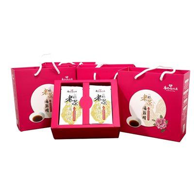 老茶滴雞精健康養顏飲2盒組(10入)