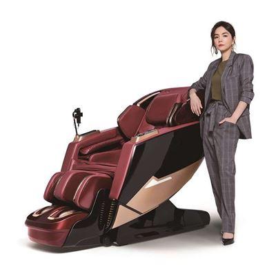 星空椅2.0(A-9201)