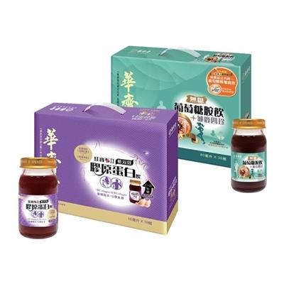 無糖葡萄糖胺龜鹿四珍(30入)+新雙效膠原蛋白飲(30入)