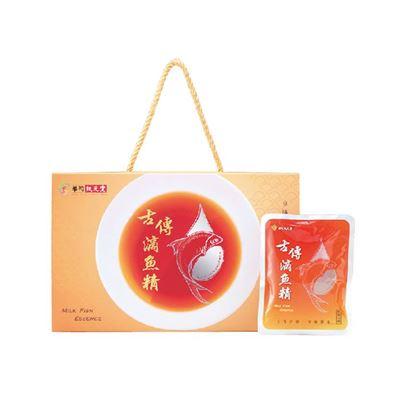 古傳滴魚精禮盒(10入)x2盒