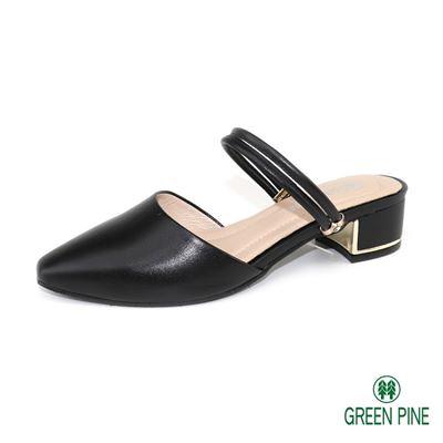 簡約2WAY穆勒鞋