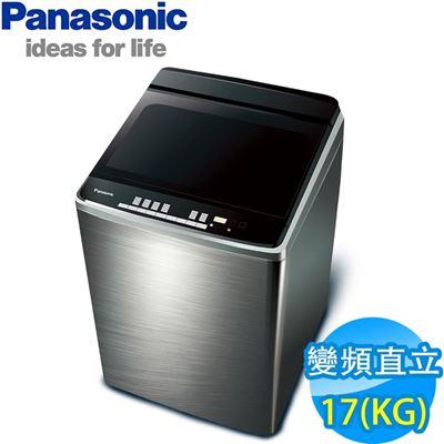 變頻洗衣機17kg(NA-V170GBS/S)贈保鮮罐-新各界