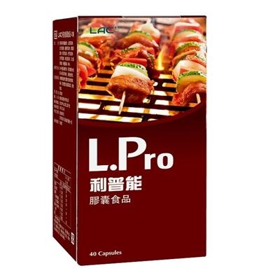 Pro利普能膠囊食品(40顆) 買2送2