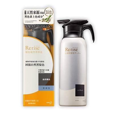 髮色復黑菁華乳柔順型自然黑(155g)x2瓶
