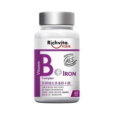 有酵維生素B群錠(60粒,+鐵 /+鋅) x4件