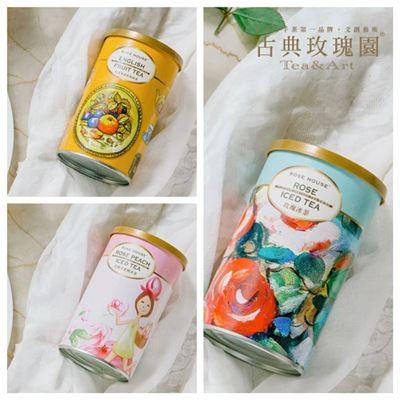 玫瑰園冰茶三入組
