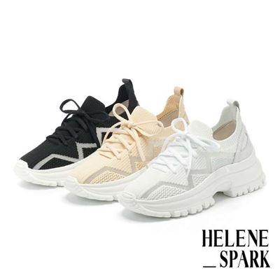 厚底透氣彈力休閒鞋(黑/白/米)