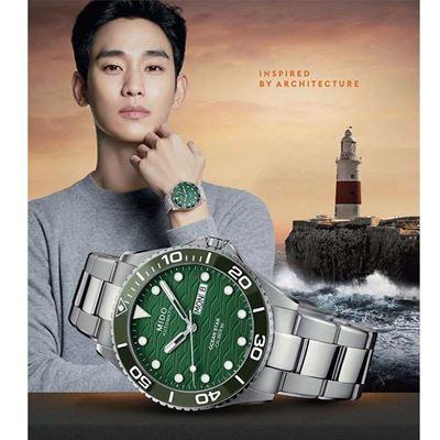 MIDO全新海洋之星200米陶瓷圈腕錶